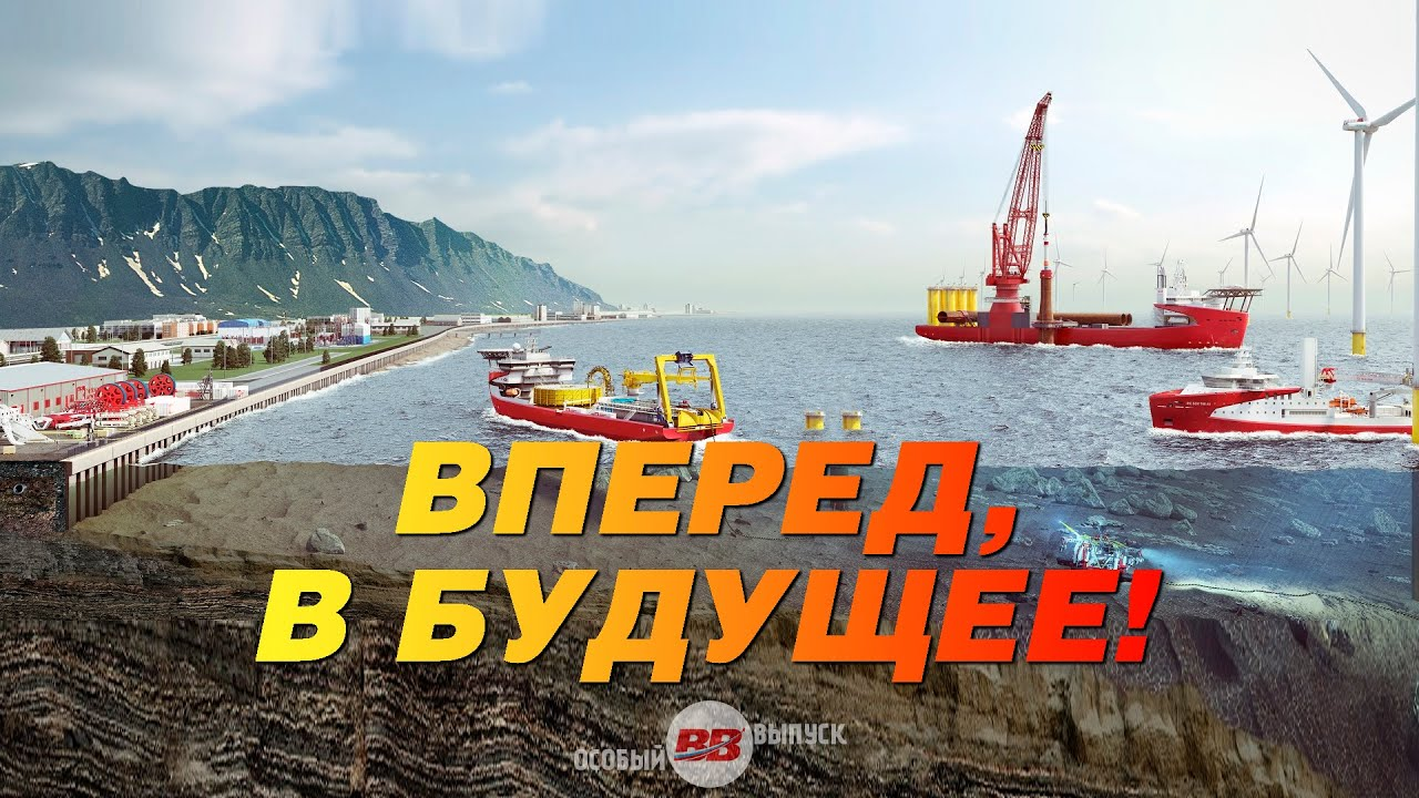 Россия строит плавучий горный комбинат в Арктике