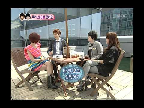 우리 결혼했어요 - We got Married, Jo Kwon, Ga-in(33) #02, 조권-가인(33) 20100703