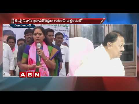 MP Kavitha Responds on D Srinivas Joining Congress