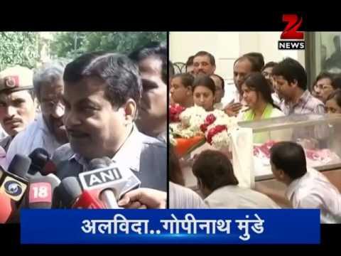 मुंडे का निधन BJP के लिए बड़ी क्षति