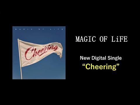 MAGIC OF LiFE - 『Cheering』 (2021年 とちテレ夏の高校野球テーマソング)Teaser Movie