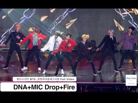 방탄소년단 BTS[4K 직캠]DNA+MIC Drop+Fire,창원케이팝페스티벌 풀캠@170929 락뮤직