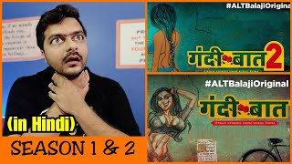 Gandi Baat Season 1 & 2 - Web Series Review