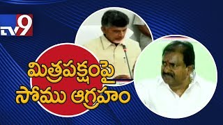 Chandrababu was against AP SCS : Somu Veerraju..