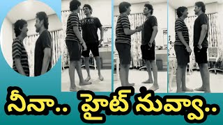 Mahesh Babu tries to check height with his son Gowtham, vi..
