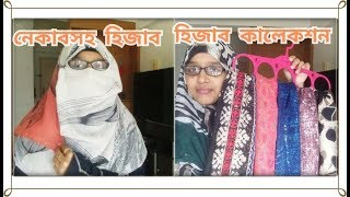 Bangladeshi Vlogger    Highly Requested Vlog For My Lovely Viewers    Bangladeshi Daily Vlog.