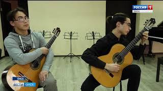 Студенты Омского музыкального училища имени Шебалина осваивают новые инструменты