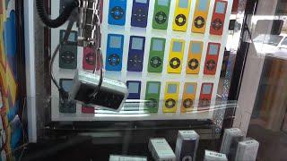 MP4 Player Claw Machine WIN!   