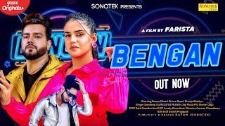 Bengan – Sandeep Surila