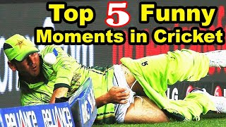 Top 5 Pants Down Embarrassing Moments in Cricket History