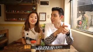 Kisum(키썸) x Jooyoung(주영) - '심상치 않아' You & Me 非同尋常 MV制作花絮 MAKING FILM