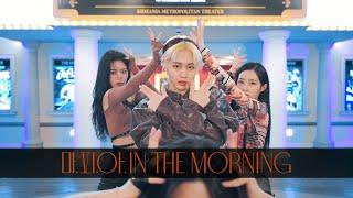 [AB] 있지 ITZY - 마.피.아. In the Morning (A Team ver.) | 커버댄스 Dance Cover