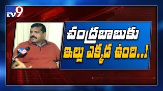 Botsa F 2 F on demolition of Chandrababu's Undavalli resid..