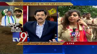 Who will win Nandyal Bypoll?..