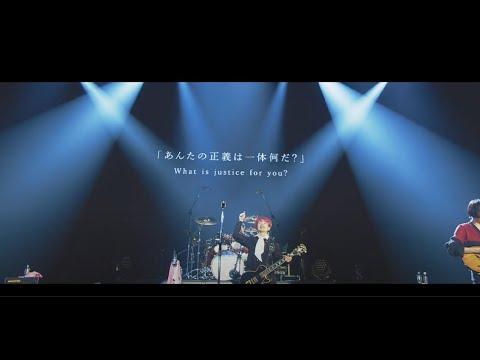 感覚ピエロ『拝啓、いつかの君へ』  (2019.11.04 Makuhari Messe - ONE MAN LIVE)