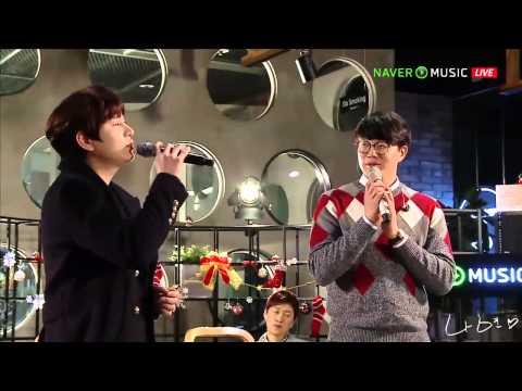 성시경& 규현의 '두 사람' 듀엣 라이브 영상 고화질HD kyuhyun & Sung sikyung duet