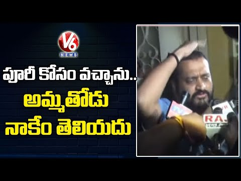 Bandla Ganesh visits ED office where Puri Jagannadh grilled, makes funny comments with media