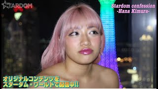 Wrestling Industry Reacts To Hana Kimura's Passing