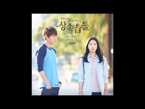 켄 (Ken) [VIXX] - 사랑이라는 이름으로 (In The Name Of Love) [The Heirs OST Part 3]