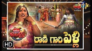 Jabardasth    30th November 2017  Full Episode   ETV Telugu