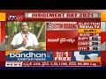 తిరుపతిలో వైసీపీ ఆధిక్యం | Tirupati | Panabaka Lakshmi | Durga Prasad Rao | TV5 News