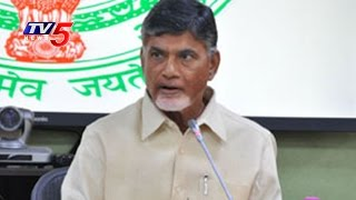 Chandrababu threatens to blacklist contractors for delay i..