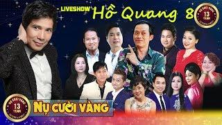 LIVESHOW Hồ Quang 8 Bản Full Chính Thức - Khuya Nay Anh Đi Rồi | Liveshow Bolero Tuyệt Đỉnh