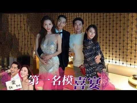 林志玲婚禮細節曝光,終於知道她嫁給這個日本人的原因了 你好!八卦 