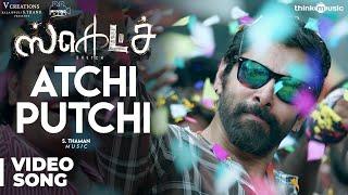 Sketch | Atchi Putchi Full Video Song | Chiyaan Vikram | Vijay Chandar | Thaman S