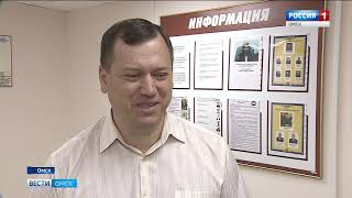 Сегодня из Омска отправили очередную партию незаконных мигрантов