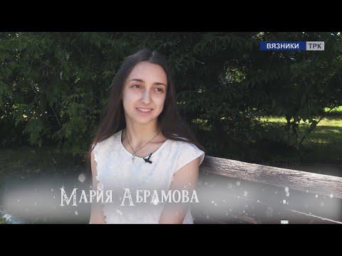 """Талант и призвание"". Рубрика от 06.07.2020 г."
