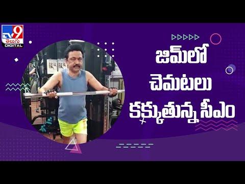 Tamil Nadu CM Stalin gym workout video goes viral on social media