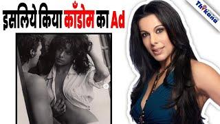 Breaking | कैसे फसाया Pooja Bedi को कामासूत्र कंडोम के Ad के लिए India में बताया खुद Pooja ने |