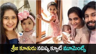 Megastar Chiranjeevi grand daughter Navishka latest cute m..