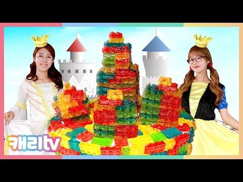 [만들기] 블록 젤리로 나만의 궁전 케이크 만들기 놀이