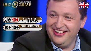 The Big Game S1 ♠️ W1, E1 ♠️ Featuring Negreanu, Brunson, Laak and more ♠️ PokerStars UK