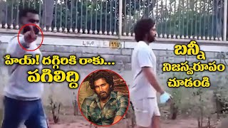 Allu Arjun's new look: Actor walking with bouncers video g..