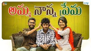 Amma Nanna Prema- Telugu Short Film..