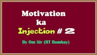 """""""Motivational ka injection"""" for every student of any Exam by Om Sir"""