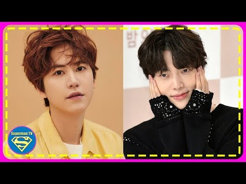 Ahn Jaehyun Forgot His Best Friend Super Junior Kyuhyun's Name .It Just Shows How Close They are