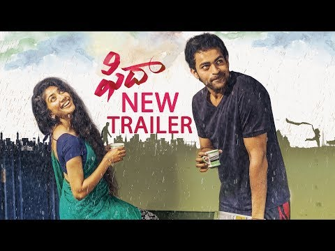 UpcomingFidaa