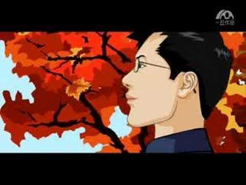 断点 (Flash MV) - 张敬轩 Hins Cheung