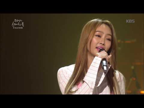 Umbrella Live ft.  Hyolyn ( 우산 ) on Sketchbook Live KBS