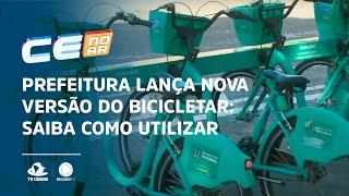 Prefeitura lança nova versão do bicicletar: Saiba como utilizar