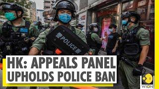 Hong Kong: Protesters vow to hold rally despite ban   World News