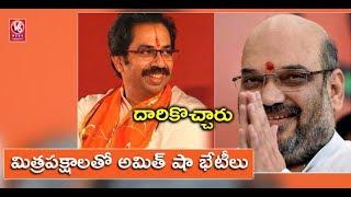 Amit Shah to meet Uddhav Thackeray tomorrow..