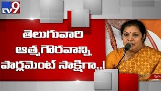 Chandrababu went against spirit of NTR, joined Congress - BJP leader Purandeswari - TV9