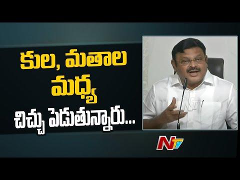 Ambati Rambabu comments on Chandrababu over corona situation