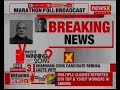 Assembly Elections, First Phase: Clashes Broke Out Between YSRCP & TDP Workers in Andhra Pradesh