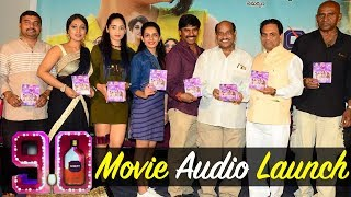 90 ML Movie Audio Launch || Oviya || Simbu || #90ML | E3 Talkies
